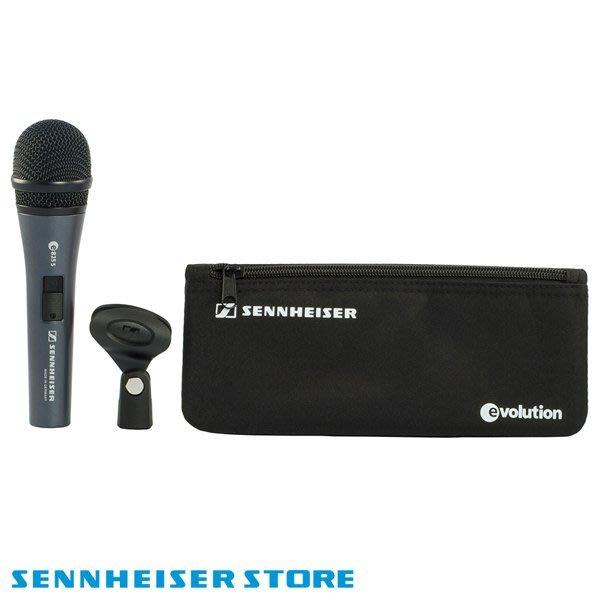 造韻樂器音響- JU-MUSIC - 德國 SENNHEISER E825-S 歌手 麥克風 森海塞爾 E825