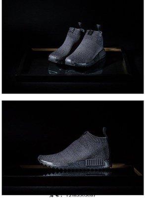 (全新正品)adidas Consortium x The Good Will Out NMD_CS1 PK代購