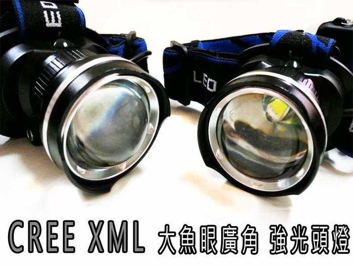 世界最亮台灣品牌綠光科技 超大魚眼廣角(圖一簡配組)CREE XML -L2 U2 伸縮變焦頭燈