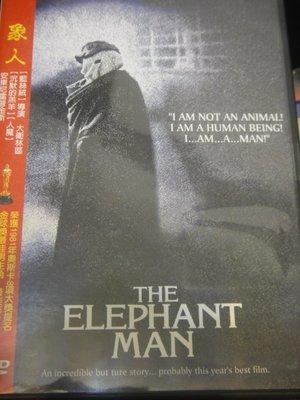 The Elephant Man 象人 David Lynch 大衛林區(穆荷蘭大道 藍絲絨 我心狂野 沙丘魔堡)