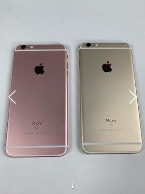 【耀揚通訊】9成新 新式 2017/2018 iPhone 6s Plus 32G 粉/金
