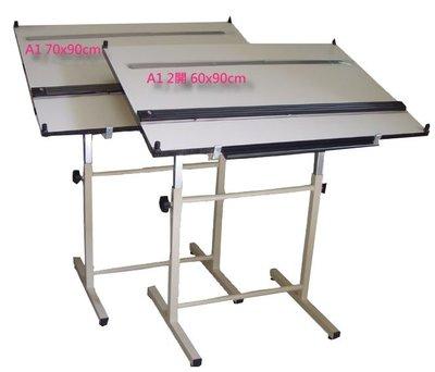 HM豪門製圖--正A1- 70X90cm 製圖桌.證照考試專用尺寸-(製圖板製圖桌製造廠專業直營)