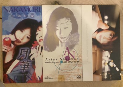 中森明菜 8公分單曲CD 5張 華納時期2張 MCA時期3張