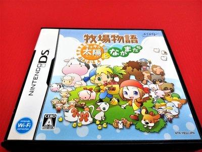 ㊣大和魂電玩㊣任天堂NDS遊戲 牧場物語 閃耀太陽與夥伴們{日版}NDSL 2DS 3DS 主機可玩-編號:L1-6