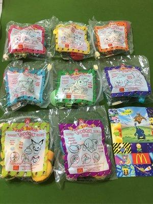 麥當勞2002年神奇寶貝寵物小精靈大全套8款直購價1200元