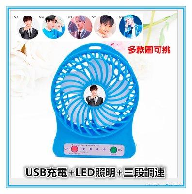 [東大][現貨]K26 nine percent 偶像練習生 林彥俊同款桌面便攜大風力可充電小風扇