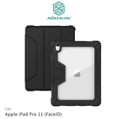 *Phone寶*NILLKIN Apple iPad Pro 11 (FaceID) 悍甲皮套 防摔皮套 支架可立 休眠