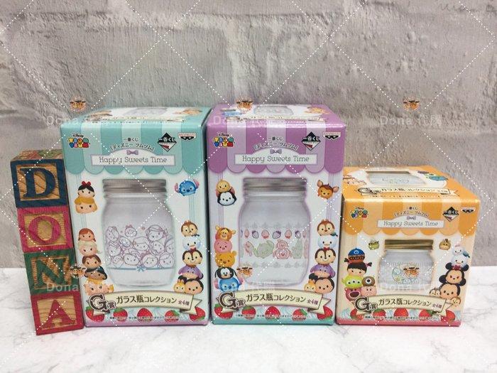 【Dona代購】日本正版 迪士尼 TSUM TSUM 甜蜜時光 G賞 玩具總動員 史迪奇 公主大集合 夢幻玻璃罐 B13
