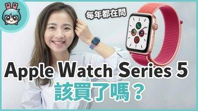 熱賣點 旺角店 Apple Watch 5 gps/LTE 版 全新  現貨..40/44mn