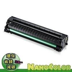 【NanoColor】SAMSUNG ...