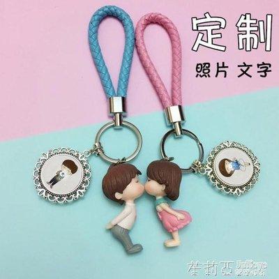 YEAHSHOP 情侶鑰匙扣掛件一對女韓國可愛創意簡約DIY手工定制照片雙面禮物34097Y185
