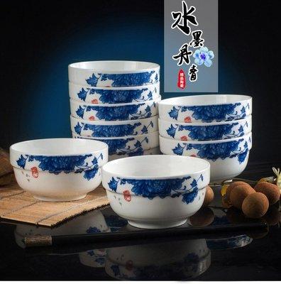 奇奇店-創意家用青花瓷碗筷套裝陶瓷碗米...