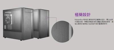 『高雄程傑電腦』酷媽 CoolerMaster NR400 (MCB-NR400KG5NS00)有光碟機版本【實體店家】