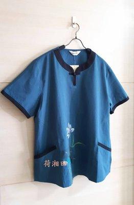 【荷湘田】夏裝--復古風單盤扣雙口袋撞色滾條手繪荷花舒適上衣茶服