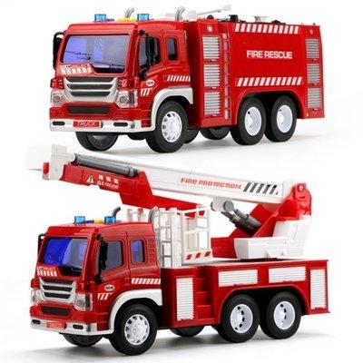 YEAHSHOP 玩具汽車模型消防車玩具車慣性車工程車救火車音樂大號兒童男孩玩具車286529Y185