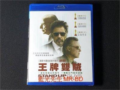 [藍光BD] - 王牌雙賊 Stand Up Guys ( 台灣正版 )