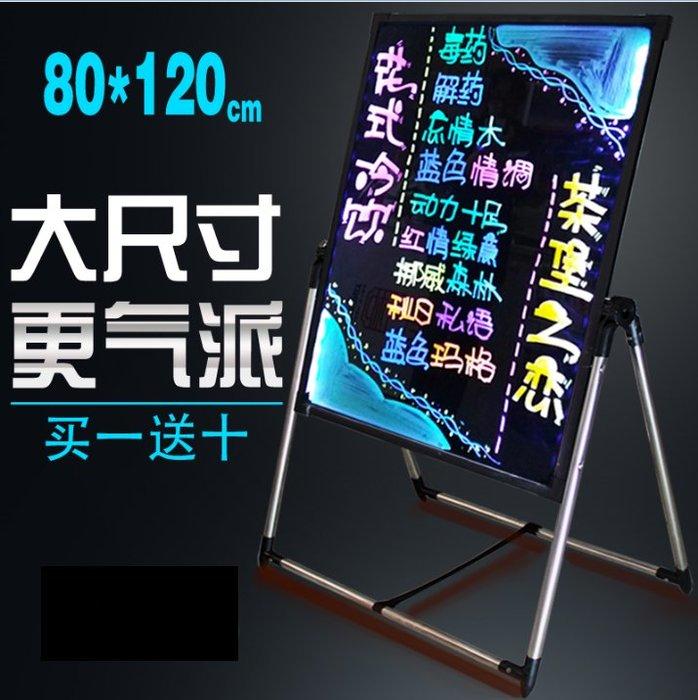 爆款熱賣-led電子發光黑板熒光板大尺寸手寫發光字閃光夜光螢光廣告牌展示牌銀行商業活動店鋪宣傳80 120 大號板