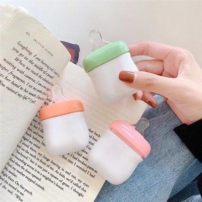 ☆韓元素╭☆ 現貨 【 AirPods 立體 造型 矽膠 保護套 】 可愛 創意 牛奶瓶 寶寶 保護殼 蘋果 藍牙耳機