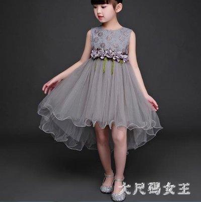 女童禮服  女童連身裙夏裝新款韓版禮服中大童夏季燕尾公主裙 df880