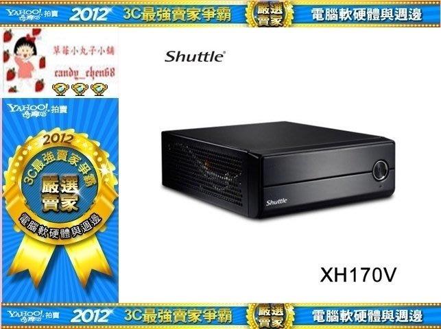【35年連鎖老店】Shuttle 浩鑫 XPC XH170V 準系統(1151腳位)有發票/3年保固/