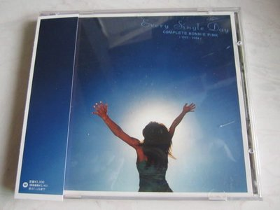 *日版CD BONNIE PINK Every Single Day 完整單曲精選輯 BEST2CD1995-2006