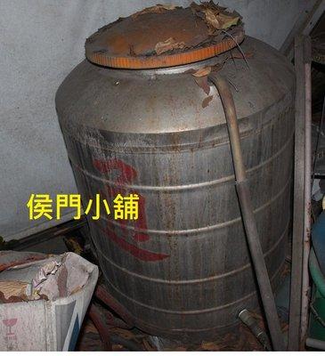 侯門小舖 農地蓄水 停水好幫手 平時有準備 停水不用愁 304不銹鋼 白鐵 大小均有 二手水塔庫存出清 台南市自取免運費