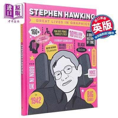 Great Lives in Graphics: Stephen Hawking 大人物漫游記:霍金 兒童歷史人物科普繪本 精裝 英文原版 7-12歲