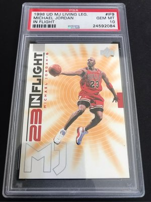 🐐1998-99 Upper Deck Living Legend In Flight #IF9 Michael Jordan