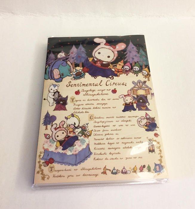 ^ 燕子部屋 ^ 正版San-X 【憂傷馬戲團】白雪公主4折便條本-森林