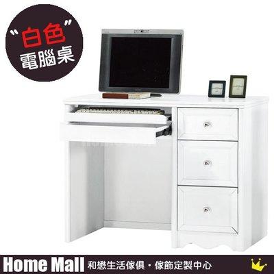 HOME MALL~艾蜜莉白色電腦桌 $5400 (雙北市免運費)5B