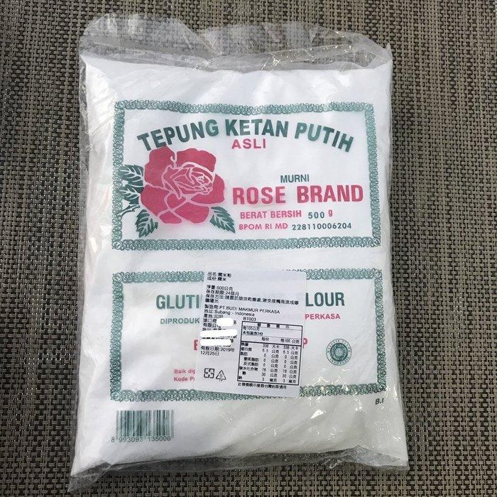 印尼TEPUNG KETAN PUTIH糯米粉