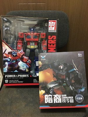 HASBRO Transformers 變形金剛 Power of The Primes Optimus 柯柏文 奧意 Dark Commander 暗裔師令官