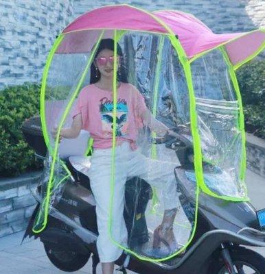 機車 全罩式 沙灘車 殘障車 小牛車  防風 防曬 防雨 雨棚 機車棚 擋風罩 防風傘 遮雨棚 ~ 萬能百貨
