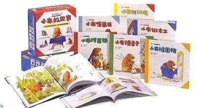 【大衛】餵故事書長大的孩子推薦-親子DIY小布的故事(全套6書不含盒)