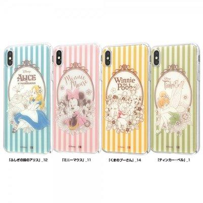 尼德斯Nydus 日本正版 迪士尼 側邊透明 TPU軟殼 愛麗絲 米妮 小熊維尼 小精靈 iPhone Xs Max
