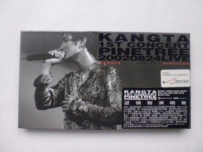 ///李仔糖二手CD唱片*韓國安七炫.2002年漢城現場演唱會(2CD)SAMPLE版.二手CD(s221)