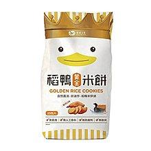 ◎緣和健康生活坊◎【美好人生】黃金稻鴨米餅(地瓜口味)75g