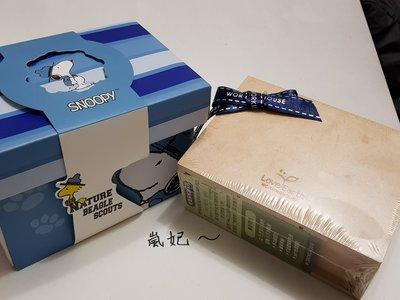 嵐妃 ~ Snoop 史努比野營湯杯  工場 收納系列-筆筒 (1 1共2件組)送禮自用兩相宜