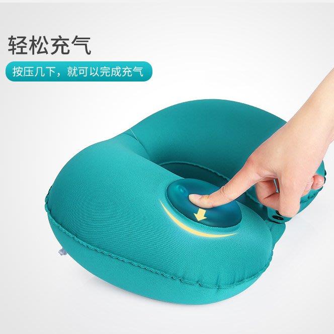 便攜旅行睡覺神器護頸長途充氣枕頭