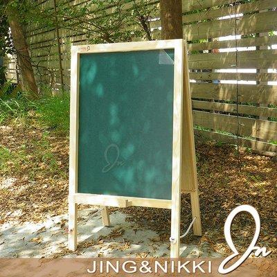 黑板/白板【雙面告示牌-黑板+白板】黑色黑板 木框黑板 客製黑板 直立式白板 黑板立牌A字板*JING&NIKKI
