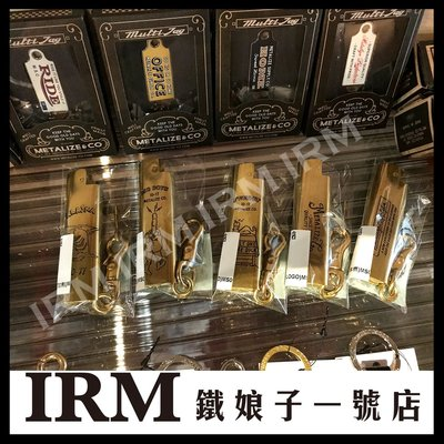 【鐵娘子一號店】台灣 飾品 品牌 METALIZE Cricket 黃銅 打火機套 手繪 LOGO 騎士 造型 帥氣