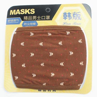 成人棉布保暖口罩 $30/件