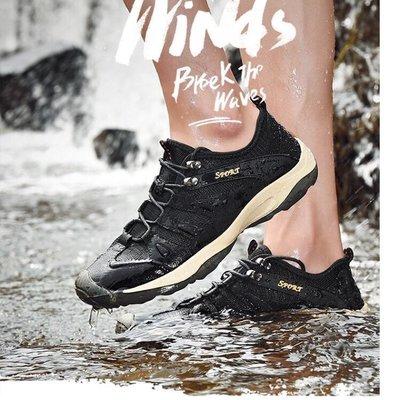 ♡JOE(38-46#)中大碼 男士戶外溯溪鞋 休閒鞋 運動鞋 登山鞋 輕便防臭跑步鞋 透氣網鞋
