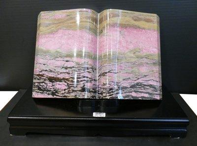 【四行一藝術空間 】玫瑰石‧一本萬利+木座 高30X寬45 CM / 含底座 售價 $588,800