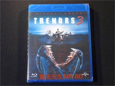 [藍光BD] - 從地心竄出3 Tremors 3:Back To Perfection BD-50G
