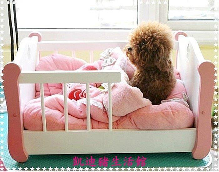 【凱迪豬生活館】Q崽寵物 寵物睡袋 狗睡袋 狗窩 狗床 寵物墊 狗木床 寵物窩KTZ-201023