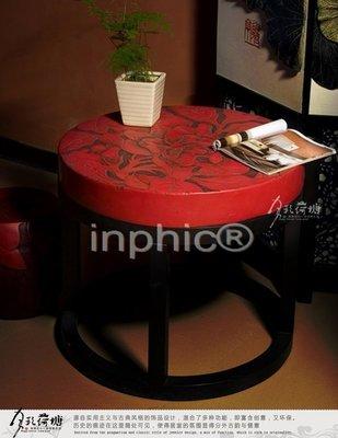 INPHIC-復古家具 茶幾 茶桌花影圓形小茶幾