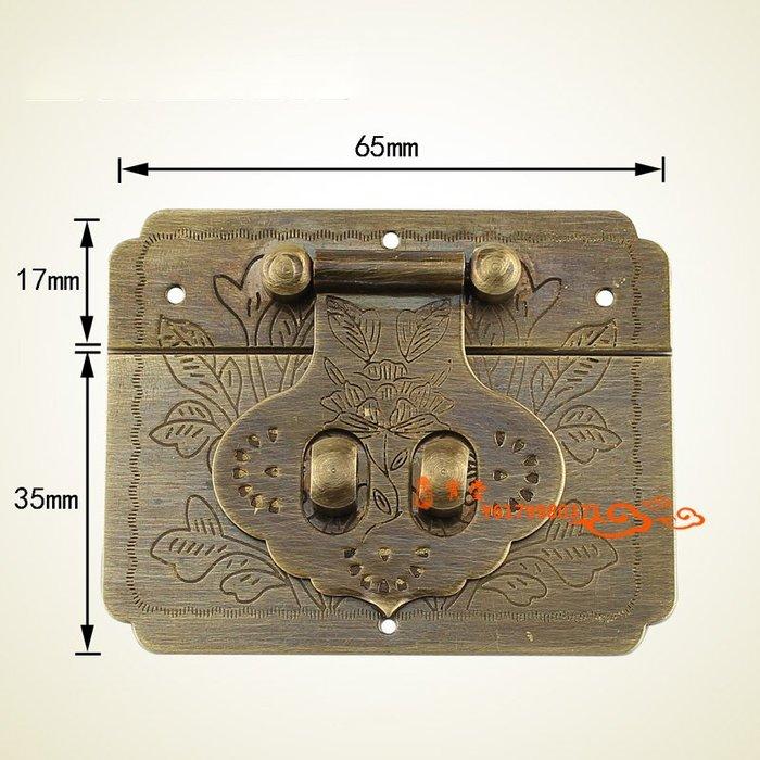 【福寶堂】仿古鎖扣搭扣箱扣樟木箱子五金純銅配件首飾盒老式傢具復古鎖片鎖