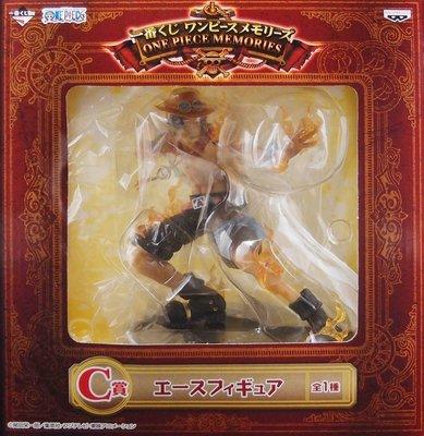 日本正版 一番賞 海賊王 航海王 回憶 C賞 艾斯 公仔 模型 日本代購