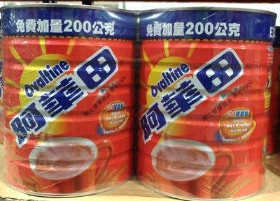 !costco代購 #358908 阿華田 巧克力 麥芽飲品組 1350公克X2入*